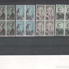 Sellos: 1965 EDIFIL 1657/65** NUEVOS SIN CHARNELA. BLOQUE DE CUATRO. ROMERO DE TORRES. Lote 116070471