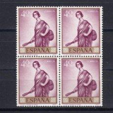 Sellos: 1965 EDIFIL 1658** NUEVOS SIN CHARNELA. BLOQUE DE CUATRO. ROMERO DE TORRES. Lote 116070551