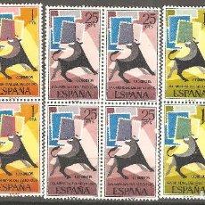 Sellos: 1965 EDIFIL 1667/69** NUEVOS SIN CHARNELA. BLOQUE DE CUATRO. DIA MUNIDAL DEL SELLO. Lote 116071203