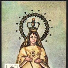 Sellos: TARJETA MAXIMA IV CENT EVANGELIZACION FILIPINAS. Lote 116072487