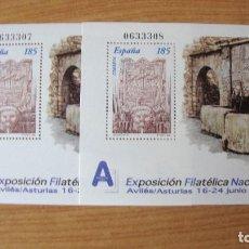 Sellos: ESPAÑA 2000 EDIFIL H-3716 (2) HOJITAS NUEVOS PERFECTOS. Lote 116134099