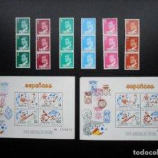 Sellos: SELLOS DE ESPAÑA - 6 TRIPTICOS JUAN CARLOS I Y 2 HOJITAS BLOQUE COPA MUNDIAL FUTBOL 1982. Lote 116190515