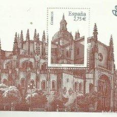 Sellos: HB 2010 CATEDRAL DE SEGOVIA SELLO DE 2,75 EUROS, 30% DESCUENTO. Lote 218476762
