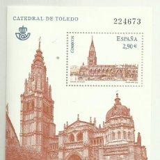 Sellos: HB 2012 CATEDRAL DE TOLEDO SELLO DE 2,90 EUROS, 30% DESCUENTO. Lote 116285707