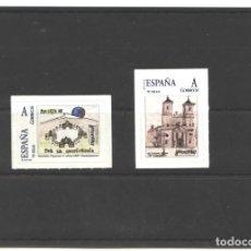 Sellos: ESPAÑA SANTA FE 2011 - SELLOS PERSONALIZADOS - JUVENIA 2011 - NUEVO . Lote 116343207
