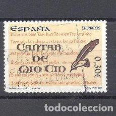 Sellos: ESPAÑA, 2007,CANTAR DEL MIO CID, EDIFIL 4331. Lote 116411655