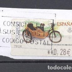 Sellos: ESPAÑA, MOTOS. Lote 116447659