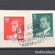 Sellos: ESPAÑA, JUAN CARLOS I. Lote 116448003