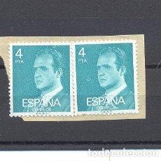 Sellos: ESPAÑA, JUAN CARLOS I. Lote 116449039