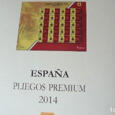 Sellos: ESPAÑA HOJAS PREMIN AÑO 2014 MONTADAS EN HOJAS EDIFIL CON FILOESTUCHES. Lote 119895246