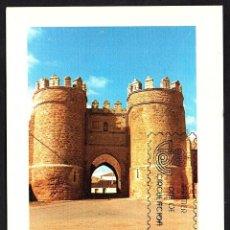 Sellos: TARJETA MAXIMA PRIMER DIA PUERTA DE S. ANDRES VILLALPANDO (ZAMORA) 1982. Lote 116697667