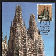 Sellos: TARJETA MAXIMA CATEDRAL DE BURGOS. Lote 116698495