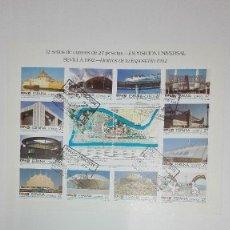 Sellos: 2 MIPLIEGOS EXPOSICIÓN UNIVERSAL SEVILLA 1992, SELLADOS.. Lote 117035771
