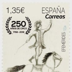 Sellos: SPAIN 2018 - 250 YEARS OF CIRCUS (1768-2018) MNH. Lote 117088895