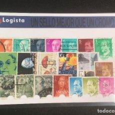 Sellos: LOGISTA -UN SELLO MEJOR QUE UN CROMO- PRECINTADO- NUEVO-. Lote 117106063