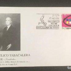 Sellos: SOBRE CLUB FILATELICO TABACALERA -SERIE PRESIDENTES- MATASELLOS 3/10/91. Lote 117106551