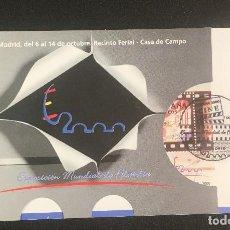 Sellos: EXPOSICION MUNDIAL DE FILATELIA 6 AL 14 OCTUBRE 2000. Lote 117108391