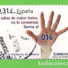 Sellos: EDIFIL 4389. CONTRA LA VIOLENCIA DE GÉNERO. (2008).. Lote 117139471