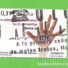 Sellos: EDIFIL 4389. CONTRA LA VIOLENCIA DE GÉNERO. (2008).. Lote 117139663