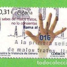 Sellos: EDIFIL 4389. CONTRA LA VIOLENCIA DE GÉNERO. (2008).. Lote 117156471