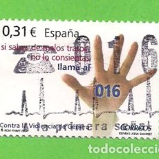 Sellos: EDIFIL 4389. CONTRA LA VIOLENCIA DE GÉNERO. (2008).. Lote 117156563