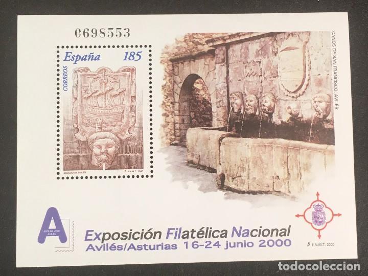 SELLO BLOQUE (Sellos - España - Juan Carlos I - Desde 2.000 - Nuevos)
