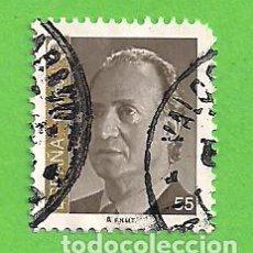 Sellos - EDIFIL 3308. S. M. DON JUAN CARLOS I. (1994). - 117304279
