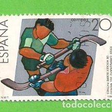 Sellos: EDIFIL 2957. DEPORTES - CAMPEONATO DEL MUNDO DE HOCKEY SOBRE PATINES. (1988).. Lote 117367043
