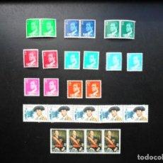 Sellos: LOTE DE 25 SELLOS DE ESPAÑA. VER FOTOGRAFÍA.. Lote 117398887