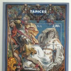 Sellos: HB 2012 TAPICES. SELLO DE 2,90 EUROS DE FACIAL , 30% DESCUENTO. Lote 117726103