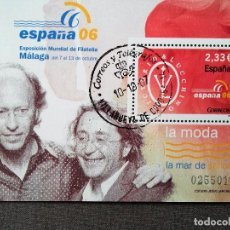 Sellos: ESPAÑA 2006, HOJA BLOQUE , LA MODA: VICTORIO & LUCCINO, USADO, CON GOMA INTACTA . Lote 117813303