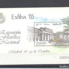 Sellos: EXPOSICION FILATELICA NACIONAL EXFILNA-85. Lote 117981287