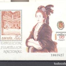 Sellos: EXPOSICION FILATELICA NACIONAL EXFILNA-90. Lote 117981375