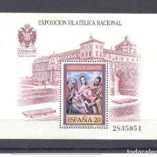 Sellos: EXPOSICION FILATELICA NACIONAL EXFILNA-89. Lote 117981487