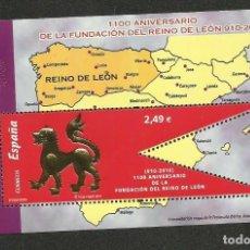 Sellos: HB 2010 1100 ANIVERSARIO REINO DE LEÓN. SELLO DE 2,49 E. 30% DESCUENTO. Lote 222293277