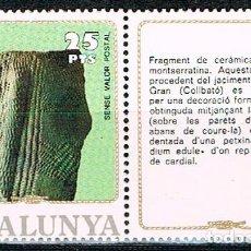 Sellos: VIÑETA, HISTORIA DE CATALUÑA. CERÁMICA MONTSERRATINA DE LA COVA GRAN (COLLBATÓ). Lote 118049111