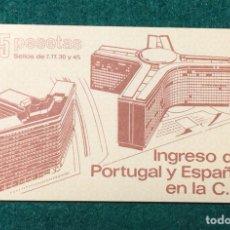 Sellos: AÑO 1986. CARNET DE INGRESO DE PORTUGAL Y ESPAÑA EN LA COMUNIDAD EUROPEA. Nº 2825C. Lote 118468919