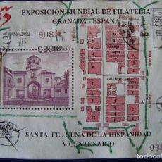Sellos: EXPOSICION MUNDIAL DE FILATELIA GRANADA 1991. Lote 118212707