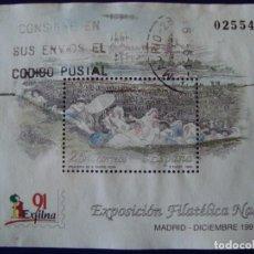 Sellos: EXFILMA 91 MADRID EXPOSICION FILATELICA NACIONAL. Lote 118212839