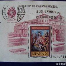 Sellos: EXFILMA 89 TOLEDO EXPOSICION FILATELICA NACIONAL. Lote 118212911
