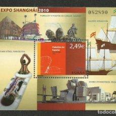 Sellos: HB 2010 EXPO SHANGHAI. SELLO DE 2,49 EUROS DE FACIAL , 30% DESCUENTO. Lote 177844343