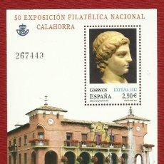 Sellos: HB 2012 EXFILNA CALAHORRA. SELLO DE 2,90 EUROS DE FACIAL , 30% DESCUENTO. Lote 219272726