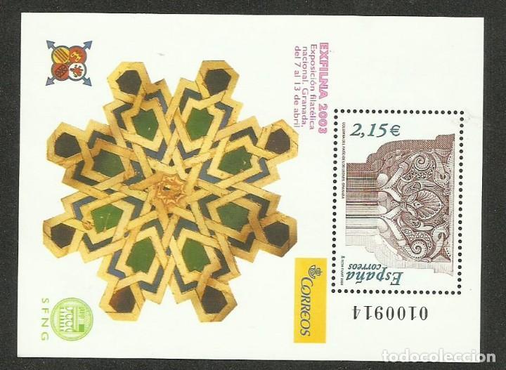 5 HB 2003 EXFILNA 2003 SELLO DE 2,15 EUROS DE FACIAL , 30% DESCUENTO (Sellos - España - Juan Carlos I - Desde 2.000 - Nuevos)