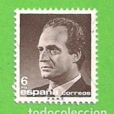 Sellos: EDIFIL 2877. S. M. DON JUAN CARLOS I. . Lote 118376303