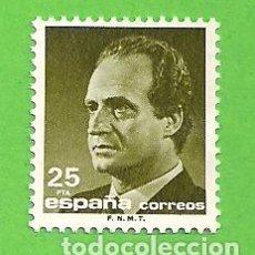 Sellos: EDIFIL 3096. S. M. DON JUAN CARLOS I. . Lote 118377787