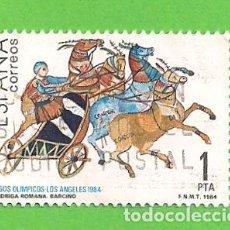 Stamps - EDIFIL 2768. JUEGOS OLÍMPICOS. LOS ÁNGELES - CUADRIGA ROMANA. (1984). - 118473179
