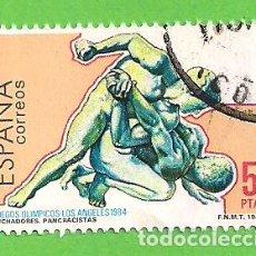 Stamps - EDIFIL 2770. JUEGOS OLÍMPICOS. LOS ÁNGELES - LUCHADORES. (1984). - 118474559