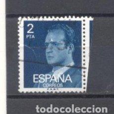 Sellos: ESPAÑA, USADOS. Lote 118544747