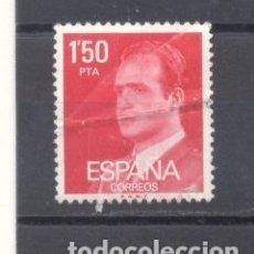 Sellos: ESPAÑA, USADOS. Lote 118544775