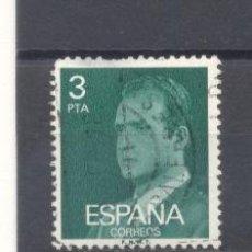 Sellos: ESPAÑA, USADOS. Lote 118544803